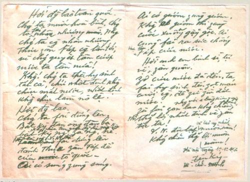 """Bản thảo """"Lời kêu gọi đồng bào và chiến sĩ cả nước"""" của Chủ tịch Hồ Chí Minh"""