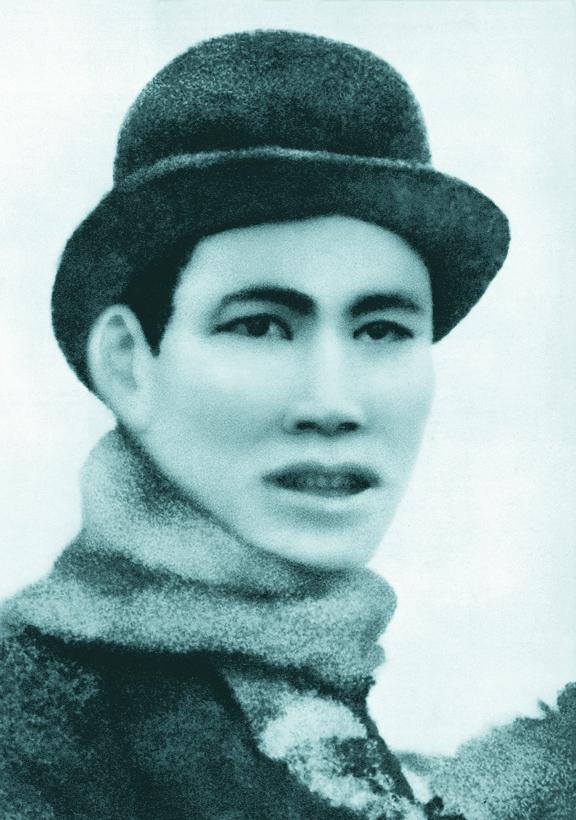 Nguyễn Ái Quốc ở Pháp (1917 - 1923) và những dấu ấn