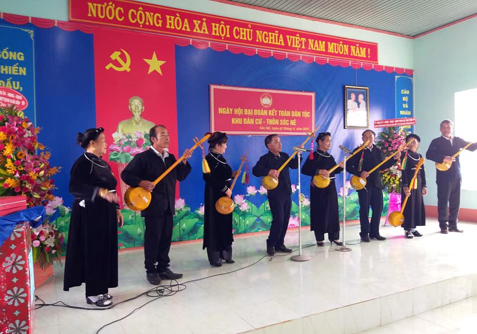 """Hội Di sản Văn hóa Việt Nam không có kế hoạch tổ chức Chương trình giao lưu văn nghệ """"Tự hào Di sản Văn hóa Việt Nam"""" vào tháng 9-2020"""